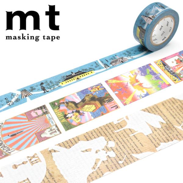 Mt2015Blog1